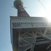 【関西建物巡りの旅】通天閣で災害対策を考える