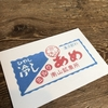 奈良の旅館「古白」で瓶娘トークイベントするよ。