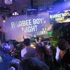 "BARBEEBOYSのファンイベント""バービーナイト""へ行って来た。"