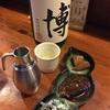 一博、うすにごり純米生酒&日置桜、生もと強力純米酒26BYの味。