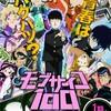 『ひきこもり』が褒められる今、アニメを見て楽しもう!!