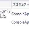 C言語で他ファイルから参照したければstaticはつけちゃダメよダメダメ(個人メモ)