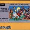 【ファミコン】スーパーマリオブラザーズ OP~ED (1985年)  【FC クリア】【NES Playthrough Super Mario Bros. (Full Games)】