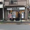 東京・池袋の日本語ラップ好きは「nodus」に行け!全てのB-BOY必見、服・CDなどヒップホップカルチャーが詰まっている!