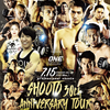 7.15 SHOOTO 30th ANNIVERSARY TOUR 第6戦(8)
