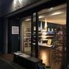ハンカチ専門店「H TOKYO」のブックカバー