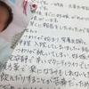 山形市の不妊漢方のお客様、妊娠出産のお手紙頂戴しました。