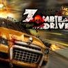 武装タクシーでゾンビ轢き放題!デキはまあ……『ゾンビドライバー:Immortal Edition』レビュー!【Switch】