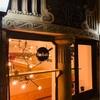 【バルセロナのレストラン】Restautrant Embat・カサミラから7分