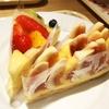 銀座 デリス タルト&カフェ