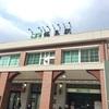 【福島県】旅11日目:決戦!福島競馬場