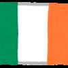 アイルランド留学あれこれ【留学準備について】