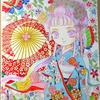 顔デカ和姫メイキングその3:やっと色鉛筆のターン