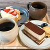 【白山市】鶴来街道沿いのカフェ「お菓子と珈琲 Souvenir (スーヴニール)」さんはおいしいお菓子と珈琲のお店