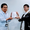 SWETの2名が執筆した「iOSアプリ開発自動テストの教科書」が発売されました
