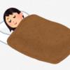 【元家電販売経験員が教えたい】電気毛布を身体に負担をかけず、効果的に使う方法