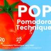 【配信アルバム】ポモドーロ・テクニック 生産性アップ25分の時間管理術 vol.2 POP