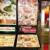 横浜駅・西口【夜ご飯・和食】コロワイド系列の居酒屋 NIJYU-MARU 横浜西口店 (にじゅうまる・◎)に夜ご飯を食べに行ってきた!1人2500円くらいでした!