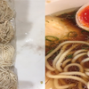 【名店コラボ】「蒙古タンメン中本」「らぁ麺はやし田」「凪」の麺とスープのコラボです