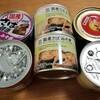 サバ缶とサバの西京漬けを買いだめ