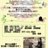【楽々・攻略】マル秘電子ピアノ使い方セミナー~ヤマハ編~