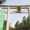 【審神者関西を横断する】:北野天満宮篇(4月16日)