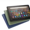 Amazonプライムセールで買った Fire HD 10 2021(第11世代)をレビュー