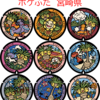 ポケふた|宮崎県のマンホール9個|場所まとめ