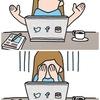ツイッターで伸びるツイートと伸びないツイートは?ツイッター歴3年の情弱が紹介!