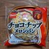 vol.26 Pasco チョコチップメロンパン
