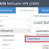 NetScaler で ICA Proxyを構築してみた(5)