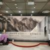 横浜そごう美術館 「高野山金剛峯寺襖絵完成記念 千住博展」14日までです。
