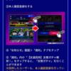 TIPSTAR 無料から稼げる mixi運営の競輪アプリ