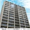 【熊本】新水前寺駅前電停徒歩3分 サンメゾン水前寺駅前ゲート2017年11月完成