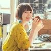 『花澤香菜のオールナイトニッポン』を聴いた感想。