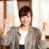 【鹿児島の宿】ホテル タイセイアネックスに宿泊した体験談