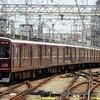 阪急、今日は何系?①472…20210607