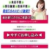 キャットローンは東京都品川区西五反田7-6-4-3Fの闇金です。