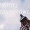 曇天の東京タワー:Sony α7 III + SEL24F14GM