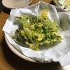 春の味、フキノトウの天ぷら