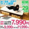 シングルの価格♪フレームスモールの通販♪