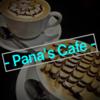 『Pana's Cafe』クリスマスに堂々オープン!(という設定)【ブログタイトル変更】