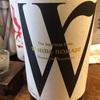岐阜県 蓬莱 W ひだほまれ 45 無濾過生原酒