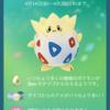 【ポケモンGO】イベント?んなことより進化祭り!!【その5】