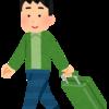 月に2回程度出張する人で、リュック&スーツケース(飛行機持ち込み可)が好きなら、このコンビが最高。