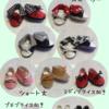 オビツ11向き他 靴 お好みカラーで♡