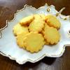クッキーのレシピ(サブラージュ法)