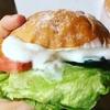 北軽井沢で天然酵母のパンが食べられる『森のパンやさん』