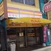 毎日更新101記事目は福岡県大牟田市マイキッチンの通称 タル弁の紹介です