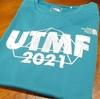 中止になったUTMFのTシャツが届く。これを着て走ろう。